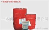 提供紧固件表面上蜡工艺专用的环保型螺丝润滑剂