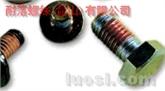 LOCTITE 2045 防松防漏机能 螺栓螺钉