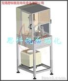 供应:台式多轴自动送锁螺丝机,上海自动锁螺丝机