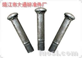 非标马车螺栓