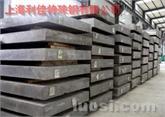 供应优质3Cr17Mo模具钢