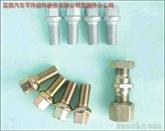供应:车轮螺栓