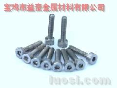 钛标准件+钛标准件价格+钛标准件厂家/宝鸡钛标准件