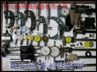 硬度计维修硬度机维修硬度计修理