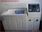 供应:PVC盐雾试验箱