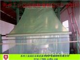 VCI防锈膜,气相防锈膜,气化性防锈膜,防锈塑料膜,防锈包装膜,VCI FILM