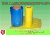 VCI气化性防锈膜,气相防锈膜,气象防锈膜,防锈薄膜,VCI塑料膜,VCI FILM