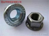 供应:DIN6923 GB6177法兰面螺母M4-M20