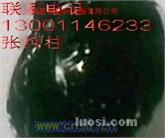 LC-250髙滴点合成润滑脂,联系010-58348109张纯柱
