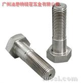 供應:不銹鋼六角螺栓