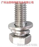 供應:不銹鋼組合螺絲