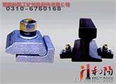 压轨器,焊接式压轨器