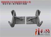 防爬器,焊接式防爬器