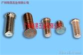 供應:不銹鋼點焊螺絲