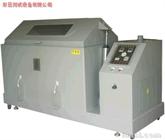 供应:盐雾箱, 耐腐蚀箱,盐水喷雾试验机