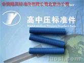 ASTM A193 B7 B7M B8 B8M B6 B16 A320 L7 L7M全螺纹螺柱