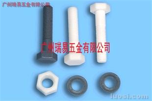 PP塑料螺栓
