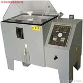 盐雾试验机,拉力机,盐雾测试仪,硬度计