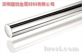 精密不锈钢棒材SUS316L