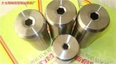 碳化钨六片组合模具