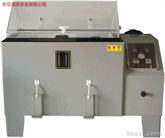 供应:60/90/120盐雾箱,耐腐蚀箱,盐水喷雾试验箱,盐雾试验机