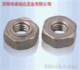 供应:焊接螺母