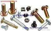 供应:各类非标准焊接螺钉 M5-M20