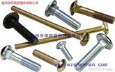 供应:马车螺栓 GB794 M12×40