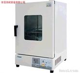 干燥箱 恒温/电热/鼓风干燥箱