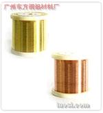 供应:C5210磷铜线,C5100磷铜线,C5191磷铜线