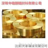 供应:H62黄铜带,H63黄铜带,深圳黄铜带
