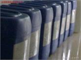 420不锈钢刀片电解抛光液光亮剂