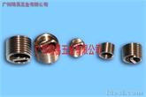 供應:不銹鋼鋼絲螺套
