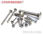 碳钢马车螺栓