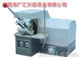 供应:切割机,金相切割机,金相试样切割机