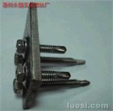 专业生产SUS410/304/316不锈钢钻尾螺丝