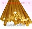 供应:C2600黄铜棒,C2680黄铜棒,C2700黄铜棒