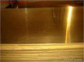 供应:皇族电竞开户黄铜板,上海黄铜板,C2680黄铜板