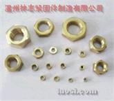 供应铜六角螺母