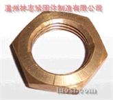 铜DIN934螺母