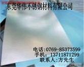 供应304不锈钢中厚板+202不锈钢中厚板+202不锈钢板