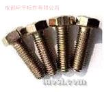 供应:彩锌GB30 GB5781 GB5780 4.8级螺栓  普通螺丝 螺母 螺帽
