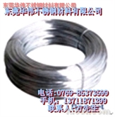 供应304不锈钢弹簧丝,316不锈钢弹簧丝,321不锈钢弹簧丝,310不锈钢弹簧丝