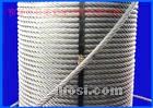 SUS304L不锈钢钢丝绳|310S不锈钢丝