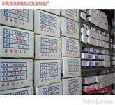 供应:已包装产品(自攻自钻螺钉)