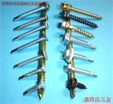 供应:各类钻尾螺丝