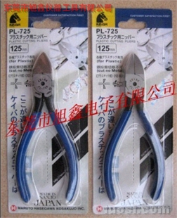 日本马牌水口钳,马牌水口钳,日本马牌剪钳,马牌剪钳
