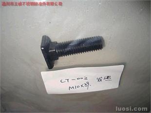 供应t型方头螺 t型方头螺厂家 t型方头螺价格