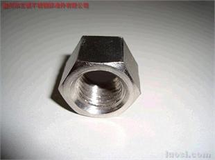 供应超厚螺母 超厚螺母厂家 超厚螺母价格