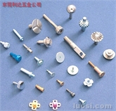 供应:业用华司(挡圈,卡环,垫圈),弹簧扣件以及专业生产组合螺丝和多功位螺丝